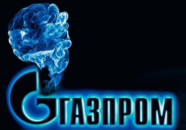 """""""Газпром"""" власними руками обвалив ціни на газ"""
