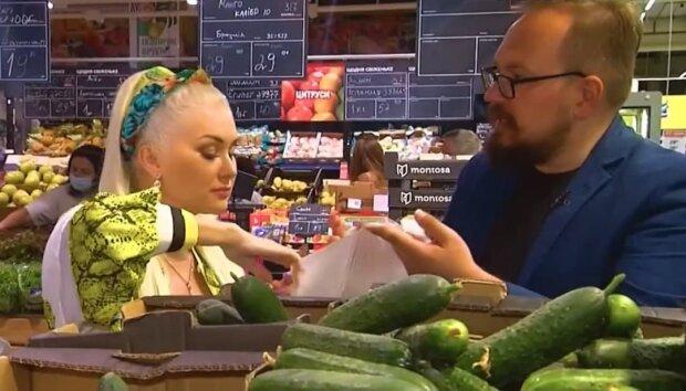 Катя Бужинська, скріншот з відео