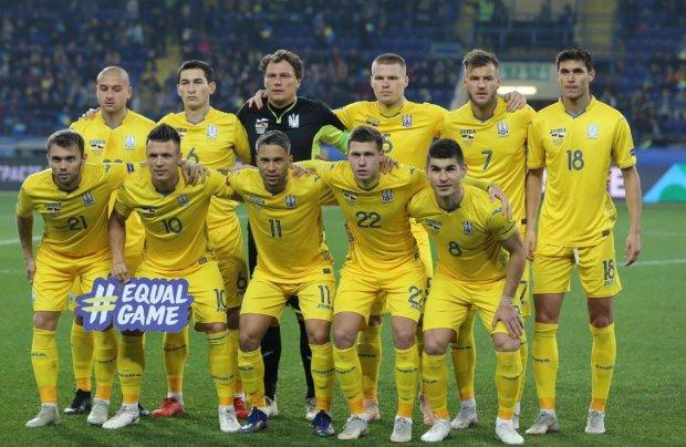 Збірна України отримала в Лізі Націй приємний бонус