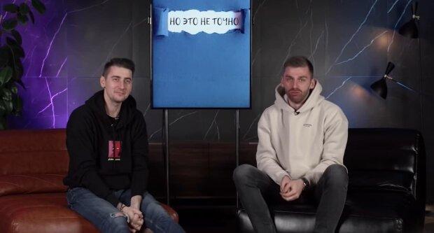 Олександр Еллерт і Андрій Рибак, скріншот з відео