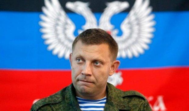 """""""Тітушки"""" зірвали мітинг проти Захарченко в Донецьку"""