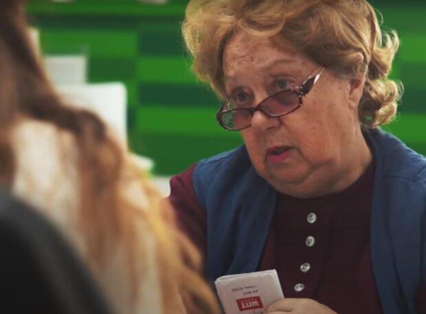 Пенсіонерка. Скрін, відео YouTube