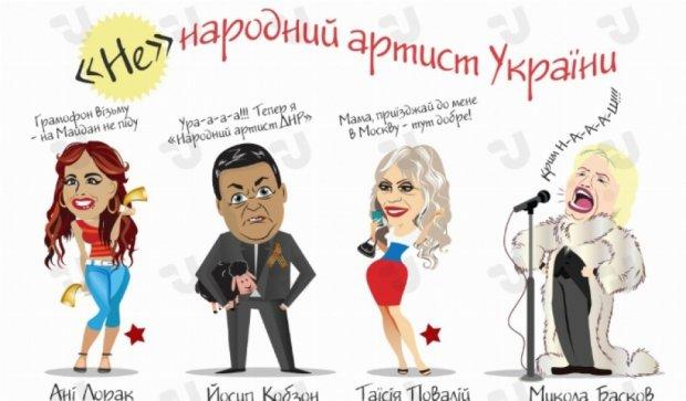 Рейтинг антинародных артистов Украины – Лорак и Кобзон лидируют (инфографика)