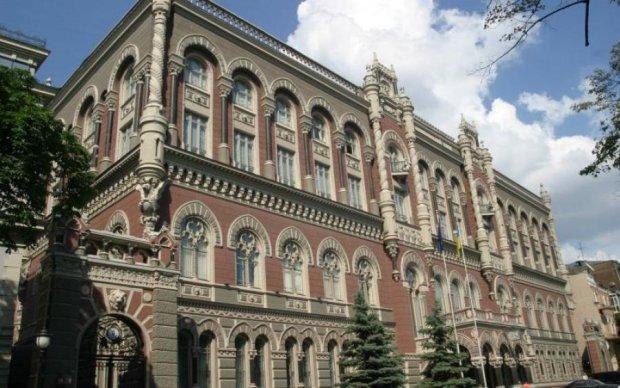 Bitcoin в Україні: НБУ збирає важливе засідання