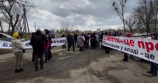 Львовяне протестовали против строительства мусороперерабатывающего завода, скриншот с видео