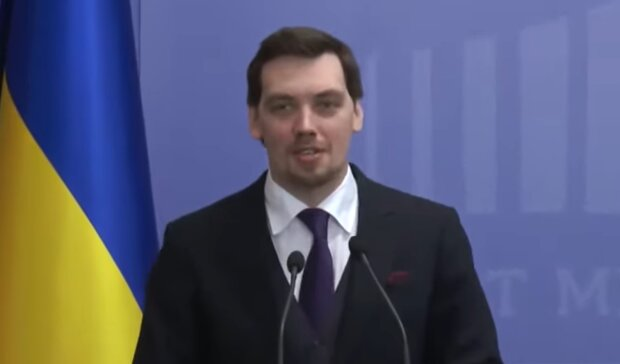 Алексей Гончарук, скриншот: YouTube