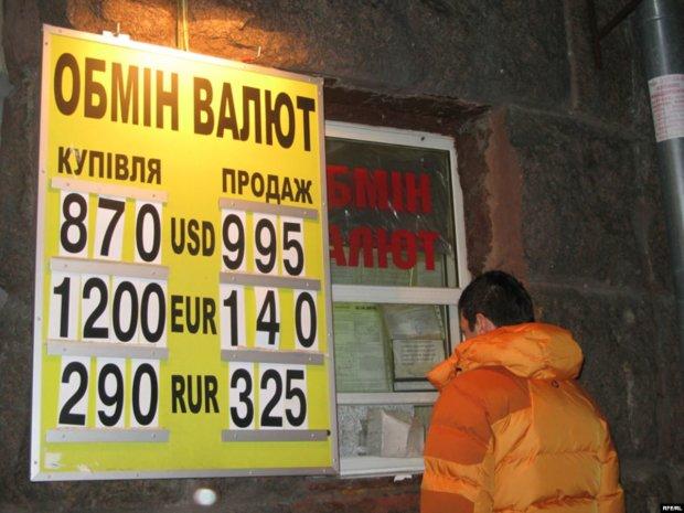 Курс валют на 24 травня: гривня повстала проти євро