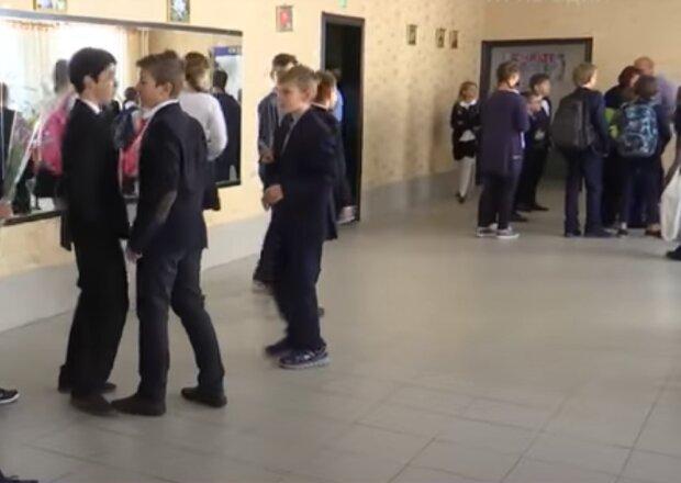 Школьники, скриншот: YouTube