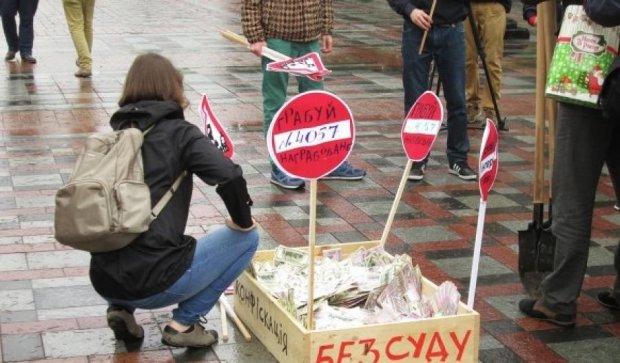 Спецконфіскація зашкодить простим українцям