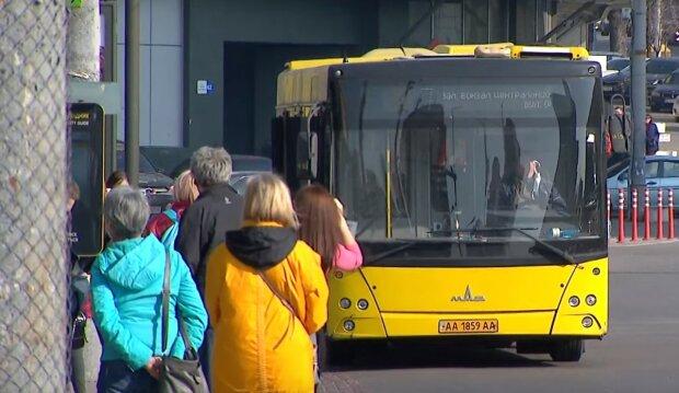 автобус, Киев, скриншот из видео