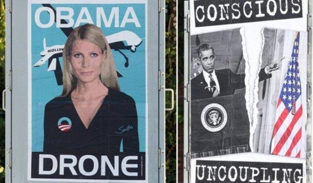 Гвинет Пэлтроу раскритиковала Обаму за ГМО