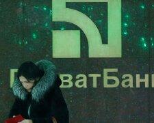 Приватбанк, фото - Financial Times