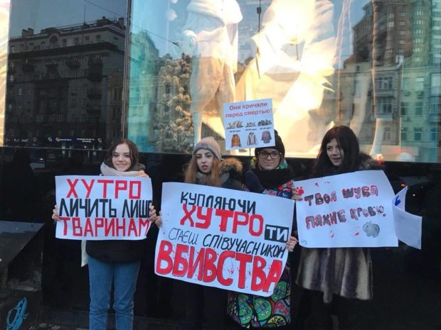 В Україні провели масштабну антихутряну акцію: твоя шуба кричала перед смертю