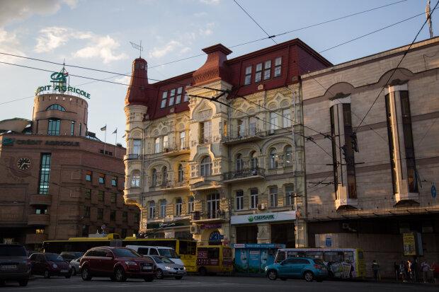 Вулиці Києва, фото: РБК-Україна