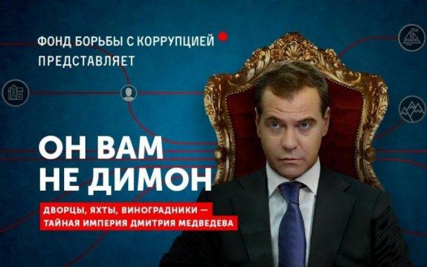 Порносайт опублікував фільм про Медведєва