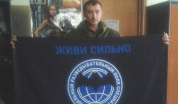 СБУ поймала еще одного ГРУшника на Донбассе