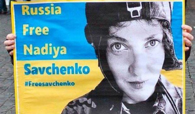 Стартувала глобальна акція на підтримку Савченко