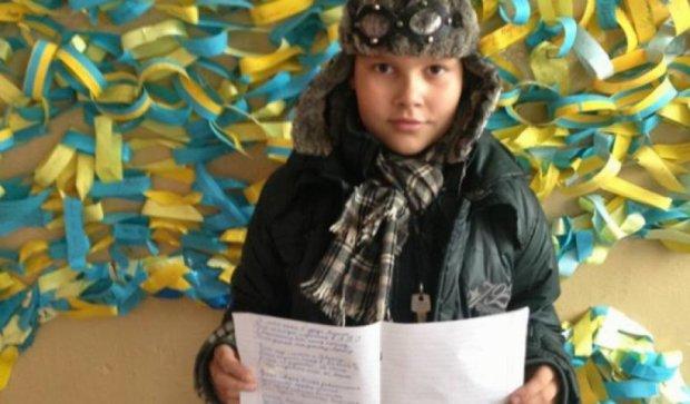 Соцсети тронул детский стих об АТО (фото)