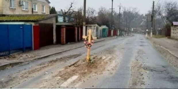Скрин, телеграмм-канал «Х**вый Киев»