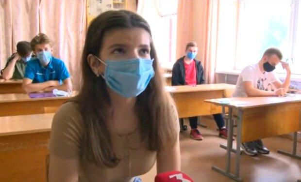Школярі, фото: youtube