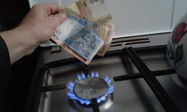 Відкладайте вже сьогодні: наскільки здорожчає газ до 2020 року