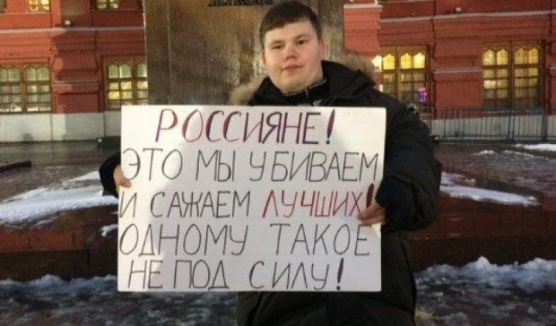 Люди вышли на антипутинские пикеты (фото)