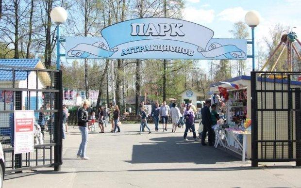 Это Россия, детки: жуткая реклама парка напугала даже родителей