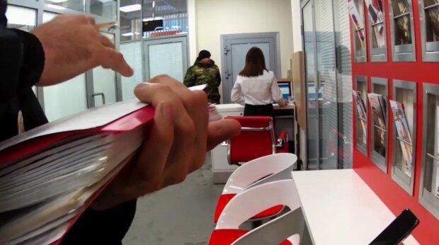 Альфа-Банк, скріншот: YouTube
