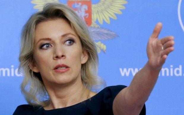 Геноцид языка: Захарова повеселила соцсети юридическим ноу-хау