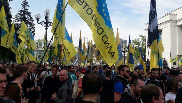 АвтоЄвроСила, мітинг євробляхерів - фото Знай.ua