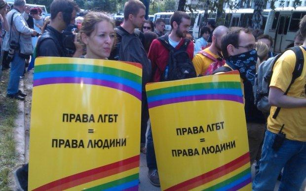 ЛГБТ-рух в Україні: як припинити дискримінацію при працевлаштуванні