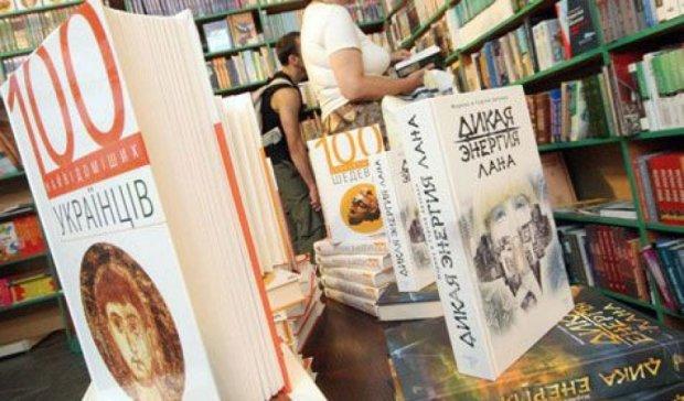 В Раде предлагают создать отдельный орган по книгоиздательсву