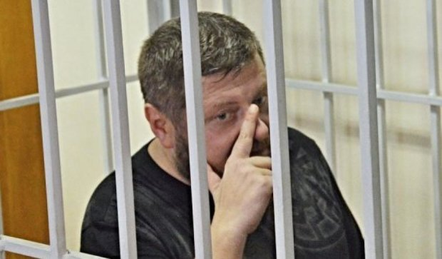 Мосійчук зізнався у хабарництві