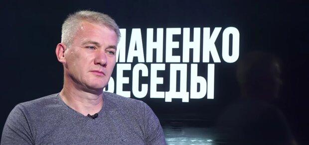 Анатолій Якименко