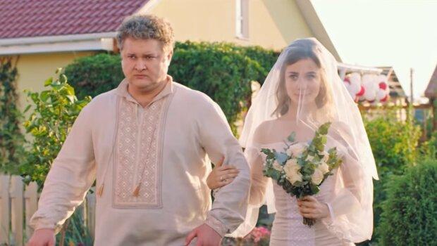 """Скажене весілля"", скриншот"