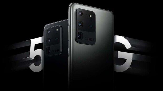 Samsung Galaxy S20 Ultra, gizchina