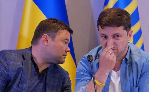 Главное за день вторника, 18 февраля: у украинцев отнимут денежные переводы, Зеленского запретили, а Богдан пошел по девочкам