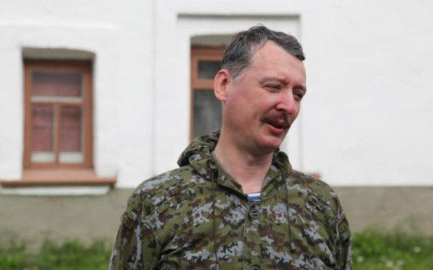 Московские попы прятали боевика Гиркина в самом сердце Киева