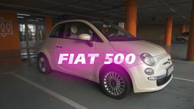 Обзор Fiat 500 \\ ZNAJ AUTO