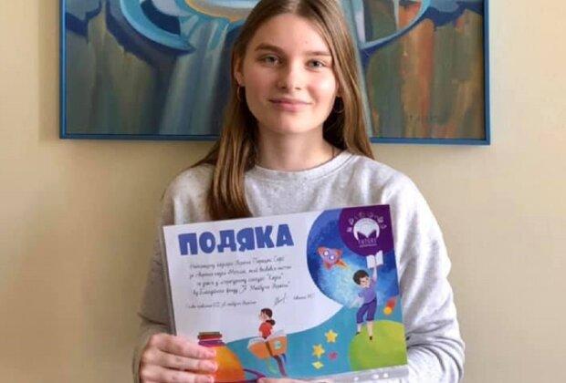 София Паращак, фото: Facebook Оксана Табачук
