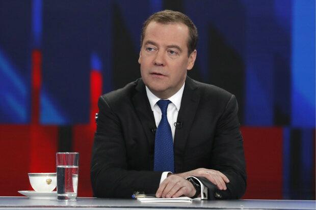 Дмитро Медведєв, фото: Мир 24