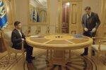 Головне за день п'ятниці, 17 січня: Зеленський відчитав Гончарука при всіх, Кива запропонував українкам інтим, в Нацбанк випустив нові гроші