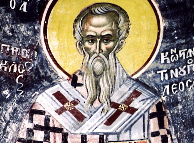 Прокл Константинопольский, фото: Православный календарь