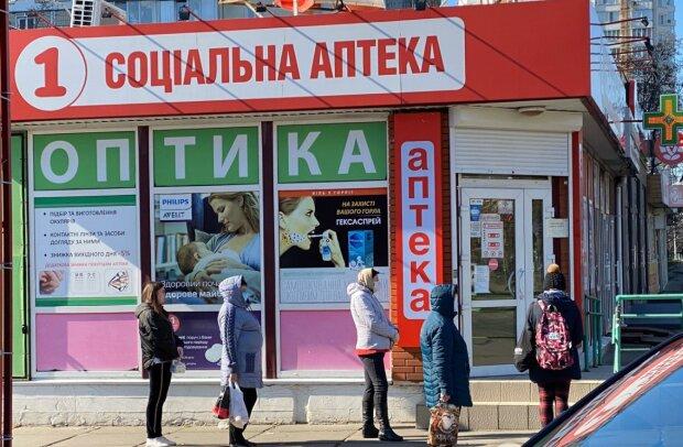 Аптека, фото Обозреватель