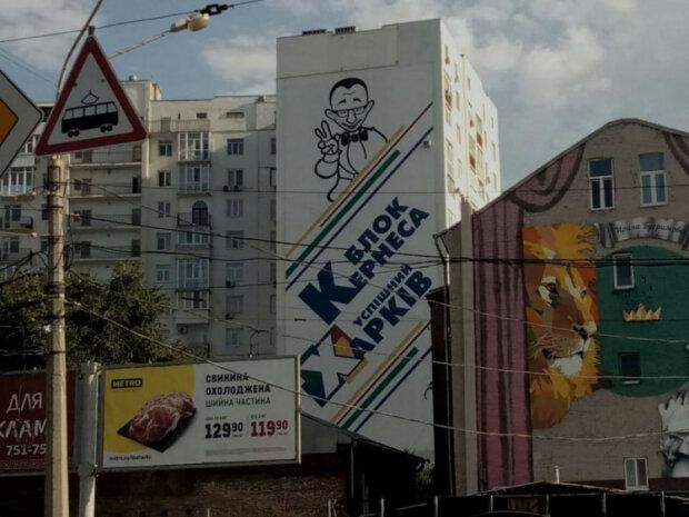 фото:Depo.Харьков