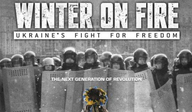 Горящая зима: Netlflix снял фильм о Майдане (видео)