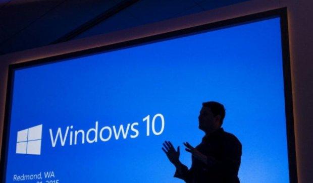 Российские коммунисты требуют проверить Windows 10 на шпионаж