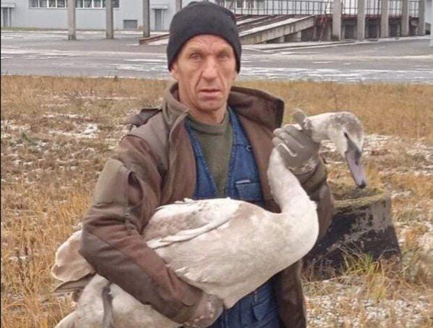 Фото: Чорнобильський Радіаційно-екологічний Біосферний Заповідник