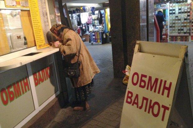 В НБУ пояснили здорожчання гривні: яким буде курс валют
