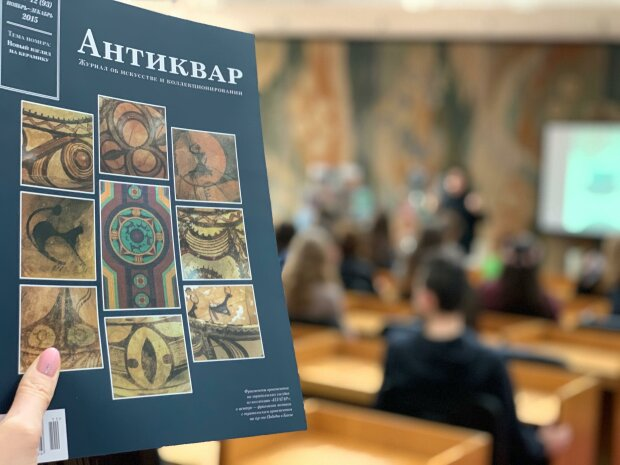 """журнал """"Антиквар"""" // фото Национальная библиотека Украины для детей"""